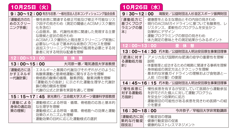 http://www.jafanet.jp/event/%E4%B8%96%E7%95%8C%E5%9F%BA%E6%BA%96TS.jpg
