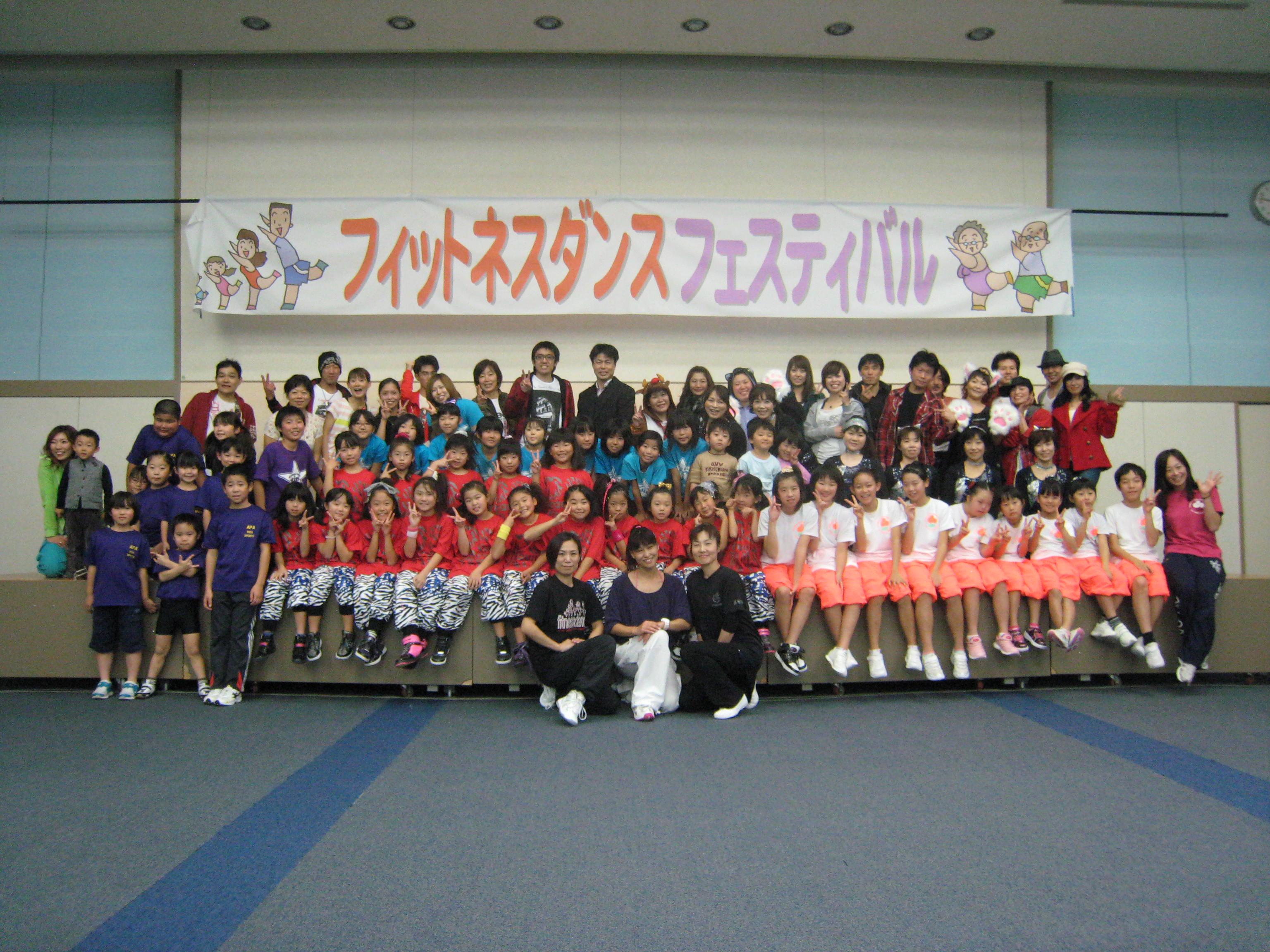 http://www.jafanet.jp/event/%E5%AF%8C%E5%B1%B1.JPG