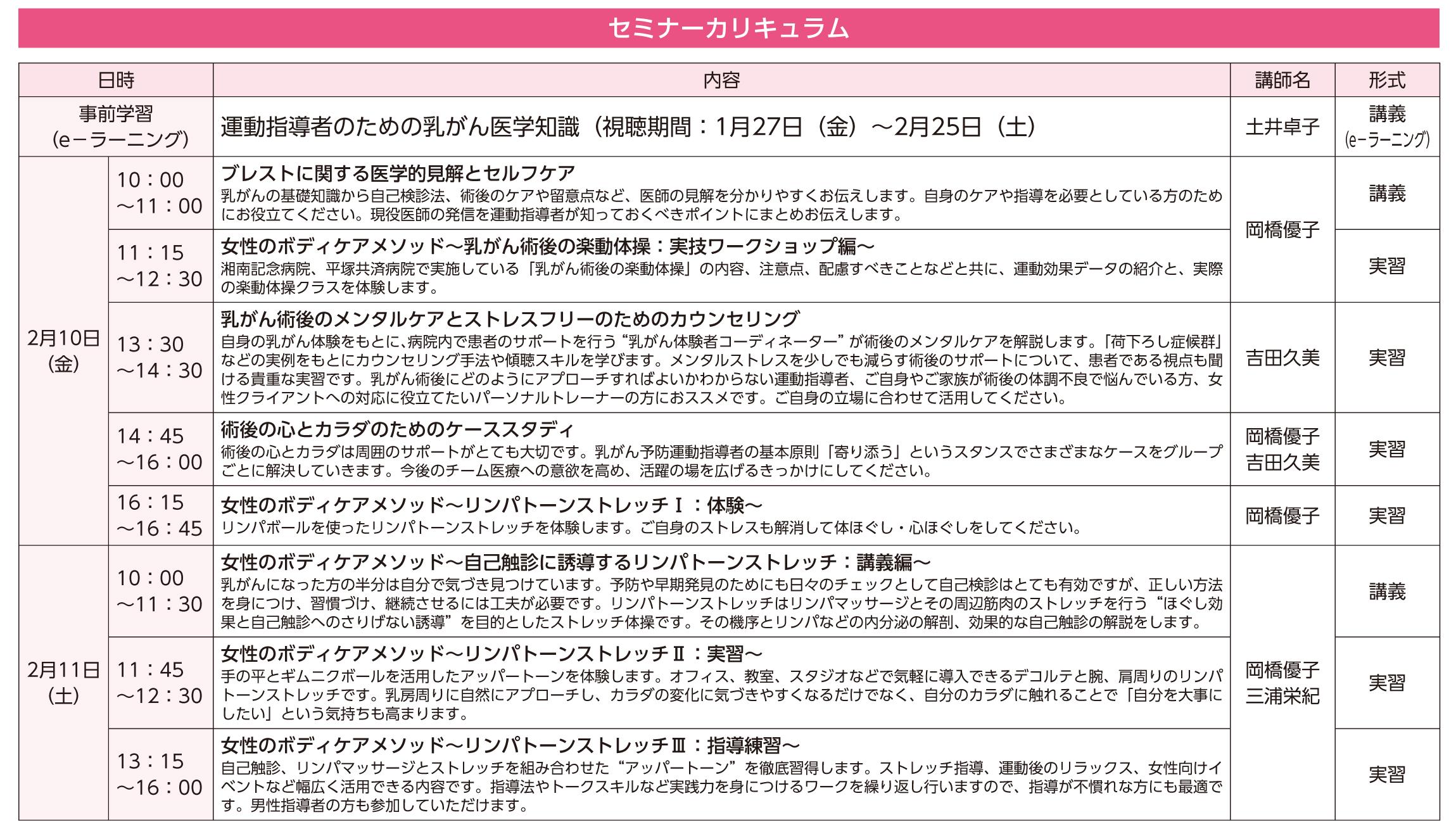 http://www.jafanet.jp/event/%E7%99%BB%E9%8C%B2%E6%9B%B4%E6%96%B0233%E3%82%B9%E3%82%B1%E3%82%B8%E3%83%A5%E3%83%BC%E3%83%AB.jpg