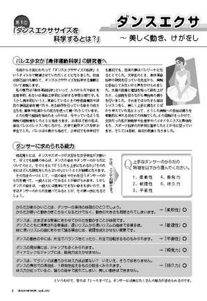 mizumura_ページ_1.jpg